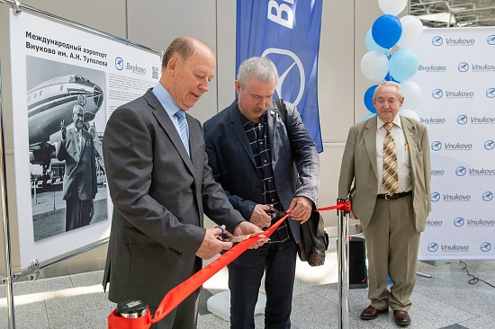 Photo exhibition dedicated to the 78th anniversary of Vnukovo International Airport and naming it after Andrey N. Tupolev