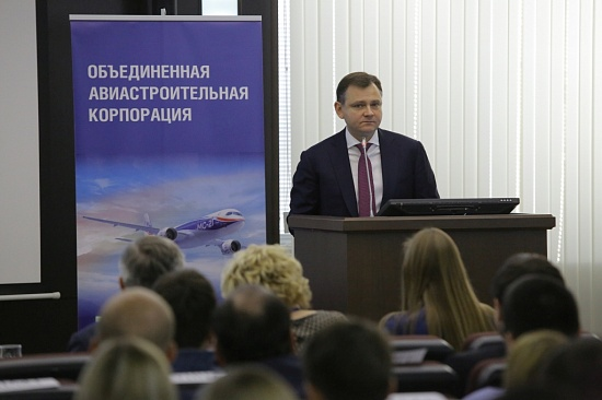 A forum of young specialists of UAC has taken place at Tupolev
